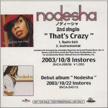 Nodesha That's Crazy 2003 Japanese CD-R acetate CD-R ACETATE