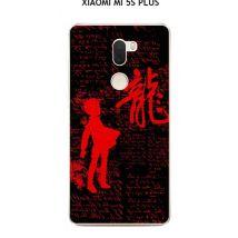 Coque Xiaomi Mi 5S Plus design Dream1 - Etui pour téléphone mobile