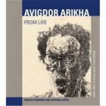 avigdor arikha from life drawings and prints 1965-2005 /anglais - (donnée non spécifiée)